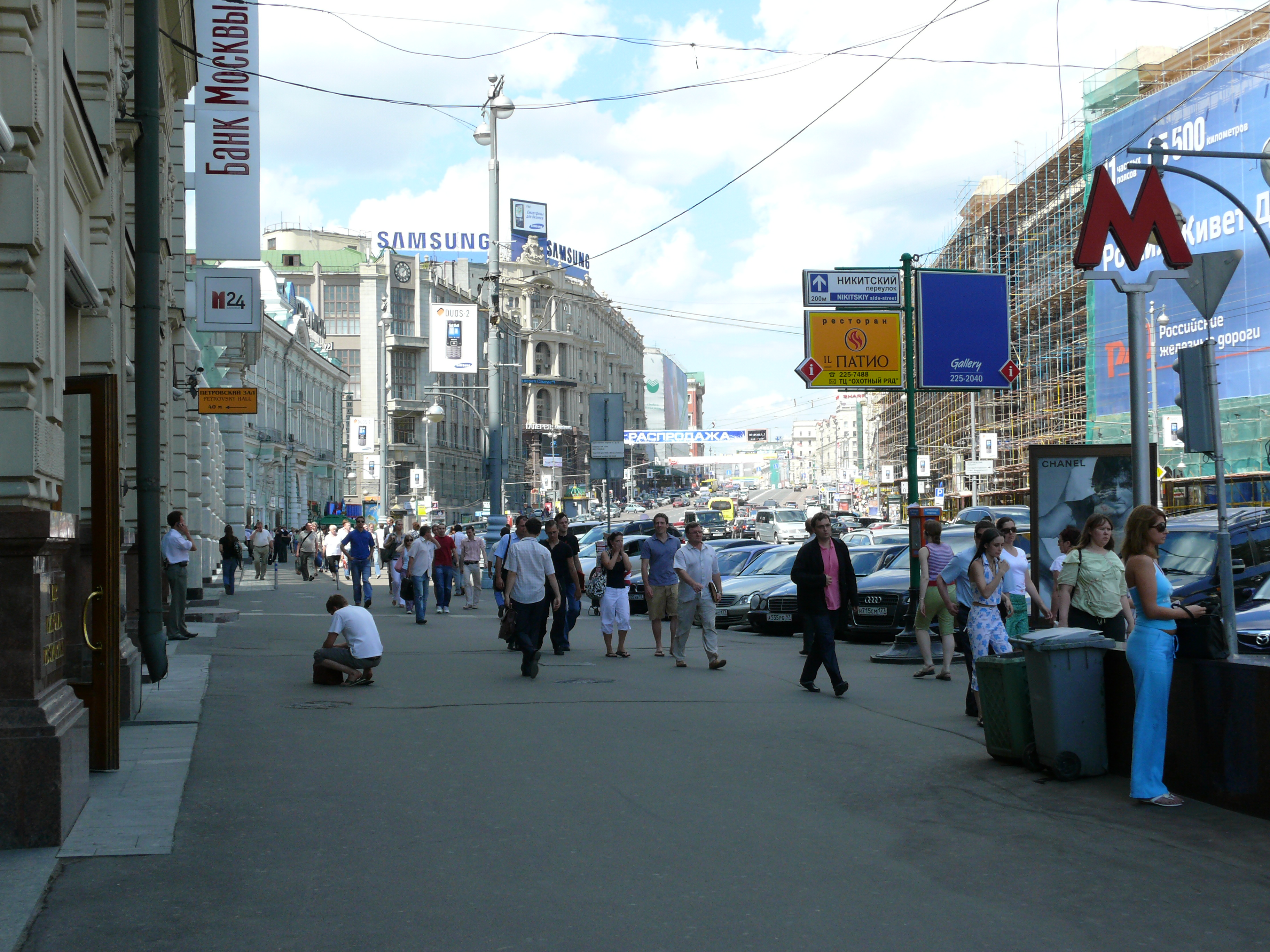 Moscow Downtown Pictures Street in Downtown Moscow